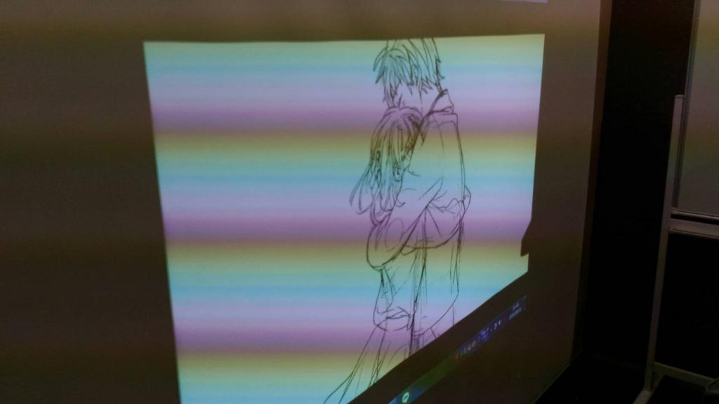 f:id:kaorukazekaoru:20160815023654j:plain