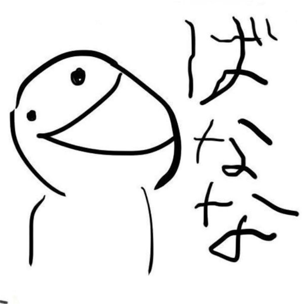 f:id:kaorukazetoharukaze:20200805220330j:image