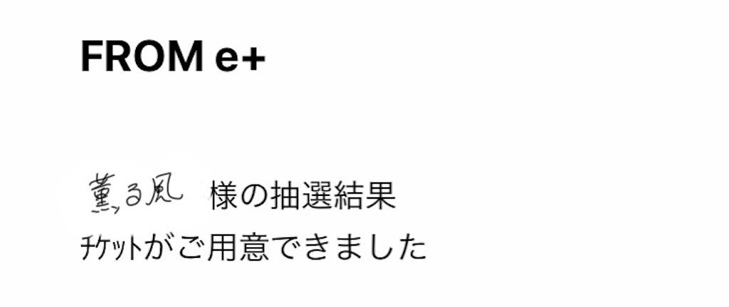 f:id:kaorukazetoharukaze:20200805232407j:image