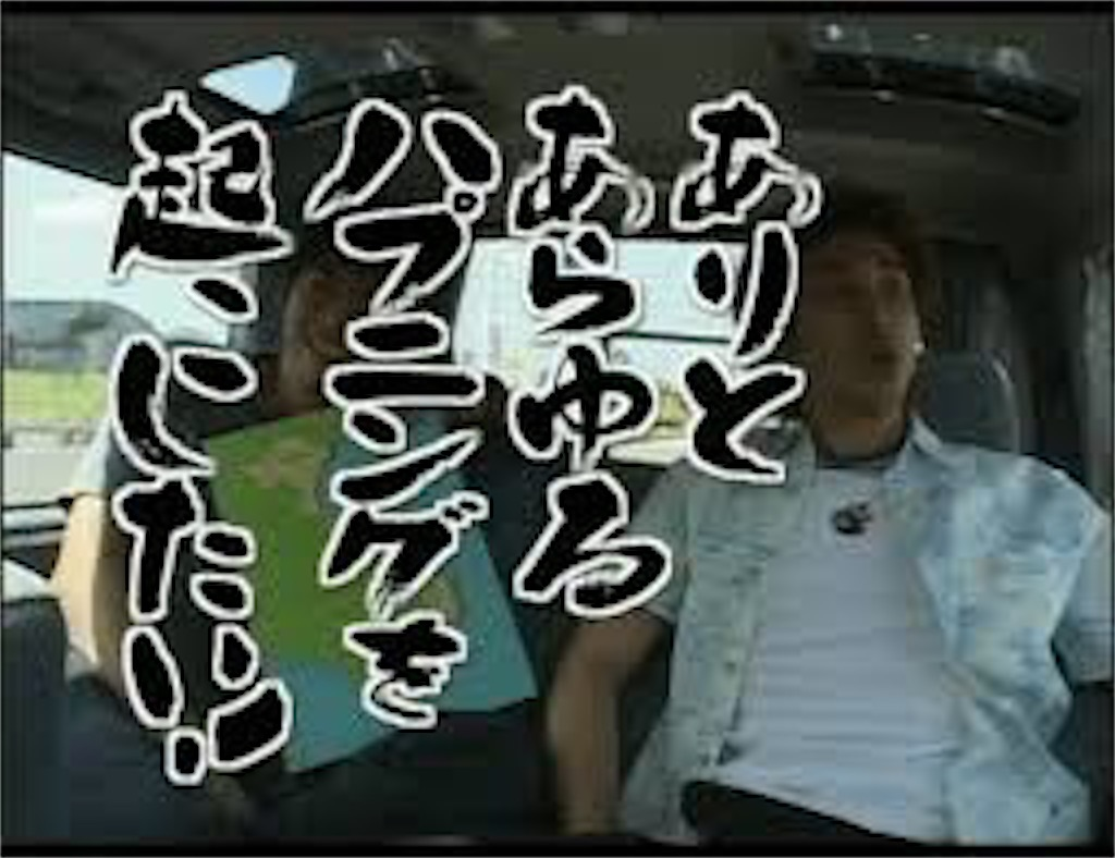 f:id:kaorukazetoharukaze:20200807130609j:image