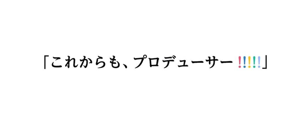 f:id:kaorukazetoharukaze:20200811091017j:image