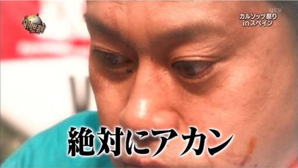 f:id:kaorukokaoruko:20170712172842j:image