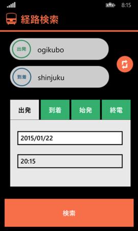 f:id:kaorun:20150525233126p:image:w160