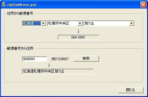 20080503232557
