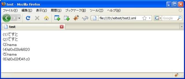 20090508190336