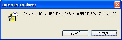 20090508190340