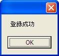 20090522224151