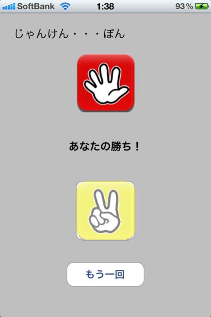 20101220004441