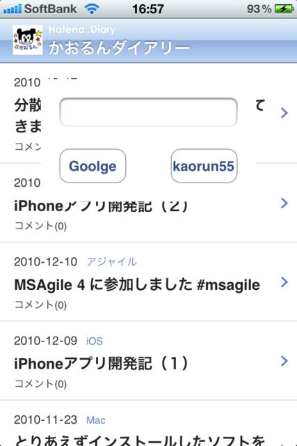 20101221170211