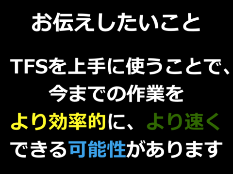 20110302205805