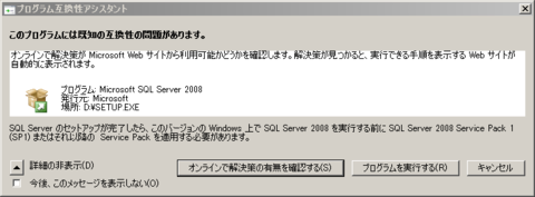 20111004230137