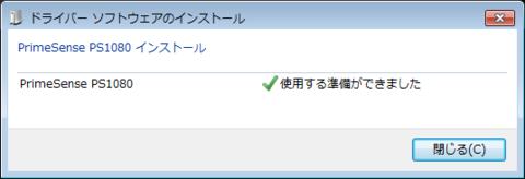 20111201002520