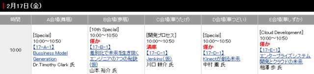 20120113024320