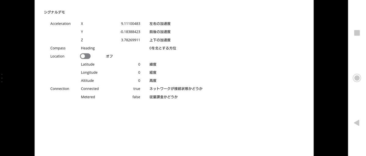 f:id:kaorun55:20200726145401j:plain
