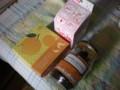 最近のお気に入り グレープフルーツ烏龍茶 キャラメルマキアート