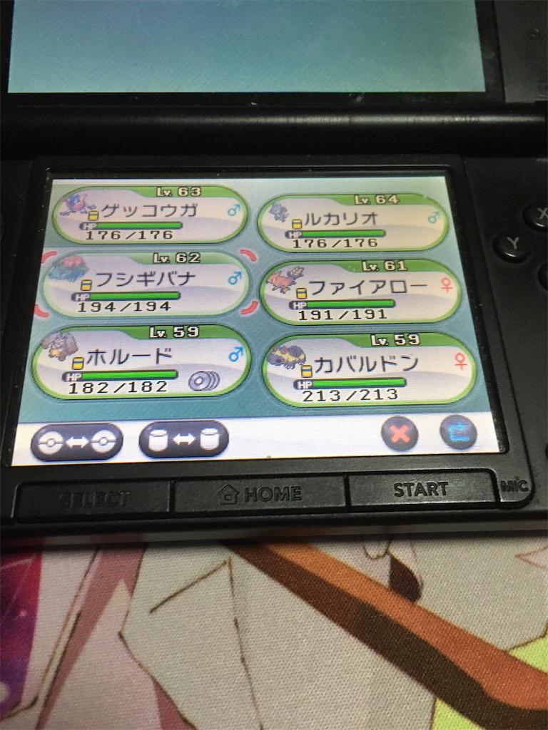 f:id:kaosugai:20201223194014j:image
