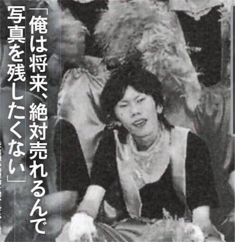 f:id:kaosugai:20210116181436j:image