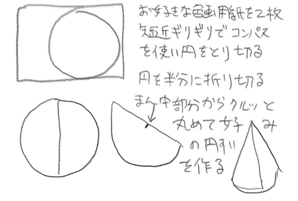 f:id:kaotandoll:20201031154530j:plain