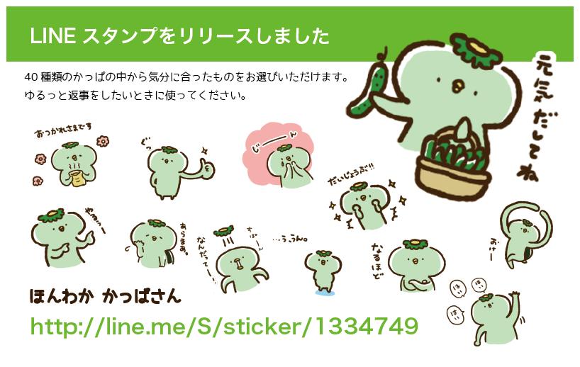 f:id:kapakokoko:20170226171111p:plain