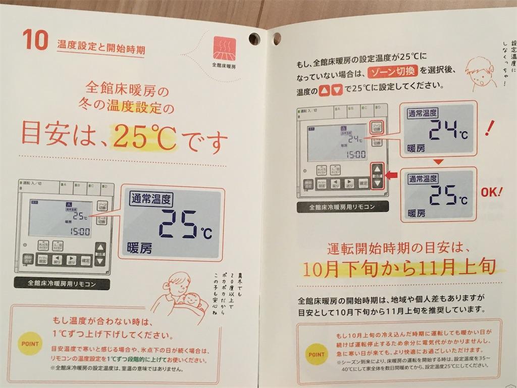 f:id:kapi-smart:20201019222556j:plain