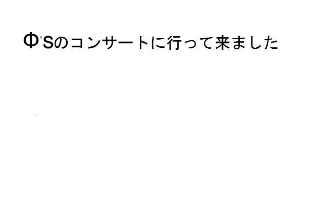 f:id:kapichidayo:20180506193554j:plain