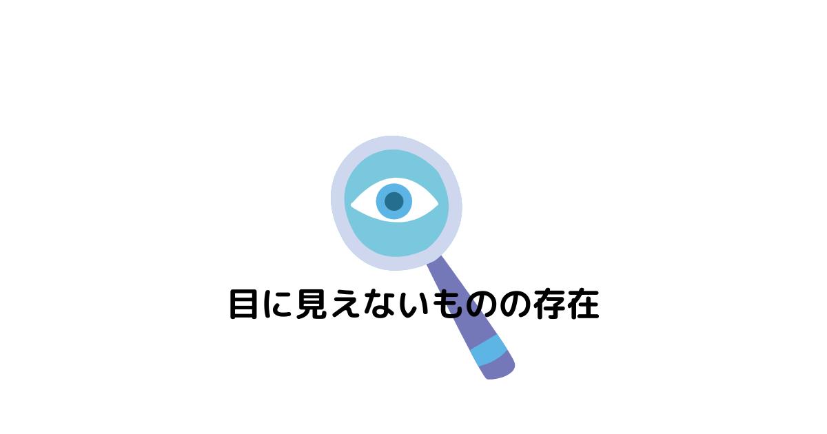 f:id:kapikox:20210815161256p:plain