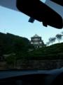 [twitter] 藤橋城(。・・。)中はプラネタリウムらしい♪