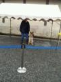 [twitter] 警察犬(*´Д`*)京都御所
