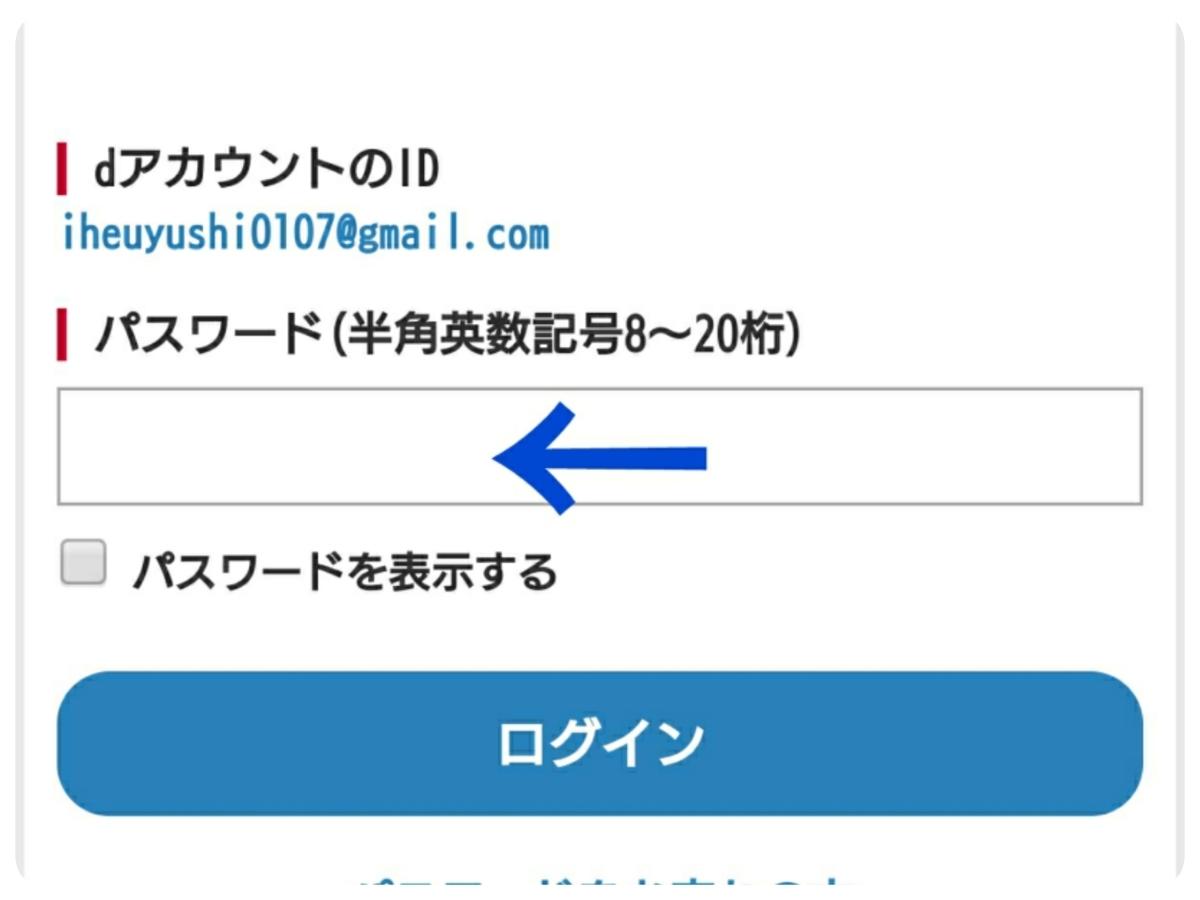 f:id:kapiokayakku:20200209232514j:plain