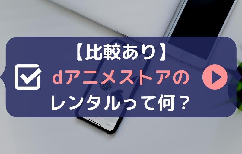 f:id:kapiokayakku:20200212185009p:plain