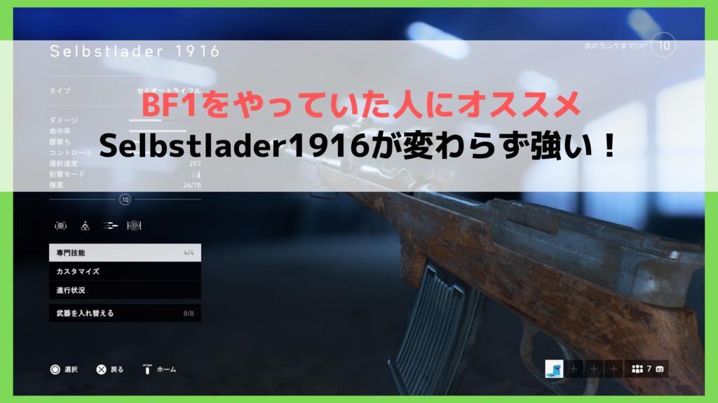f:id:kappaNs:20181120155024p:plain