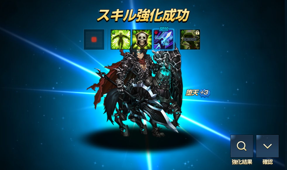 ルシウス+3