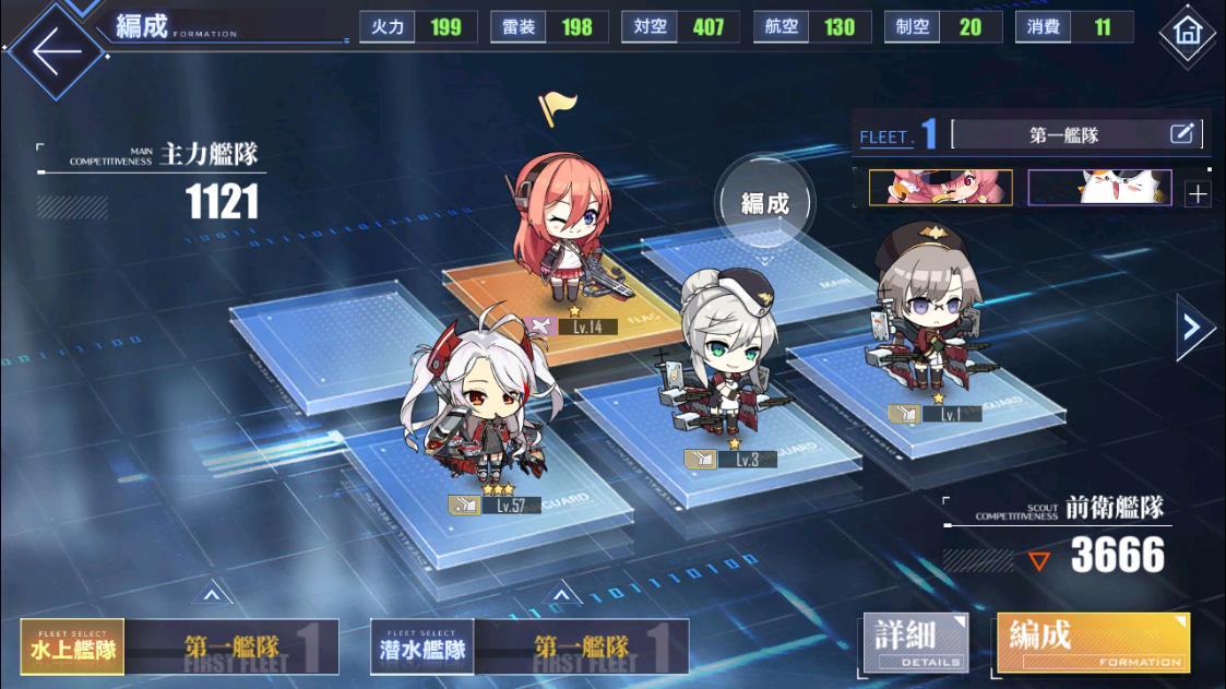 ローン用目指せ100万経験値の鉄血巡洋艦隊