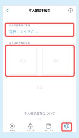 f:id:kappanopointodo:20181111183510p:plain