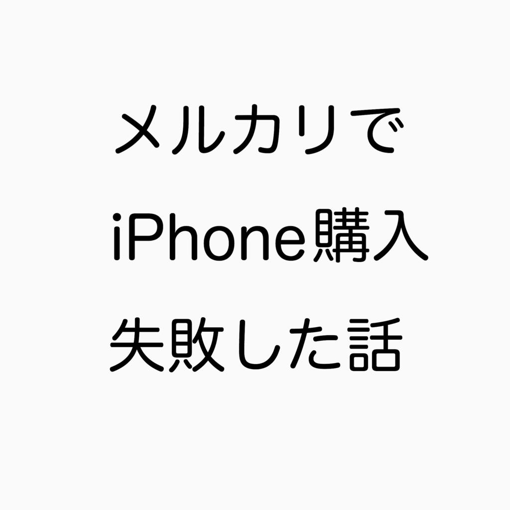 f:id:kappo-kappo-kappo:20180718064745p:plain
