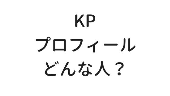 f:id:kappo-kappo-kappo:20180730052505p:plain
