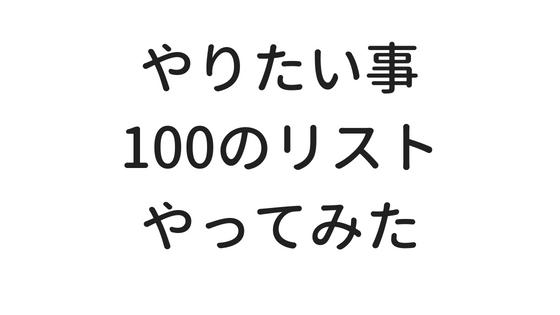 f:id:kappo-kappo-kappo:20180730122611p:plain