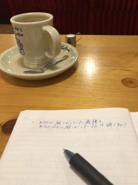 f:id:kappou_oosaki:20180202215941j:plain