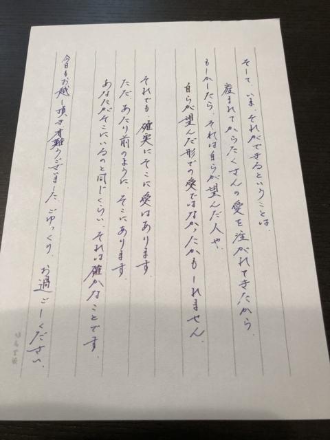 f:id:kappou_oosaki:20180213235055j:plain
