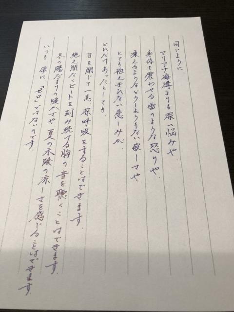 f:id:kappou_oosaki:20180213235108j:plain