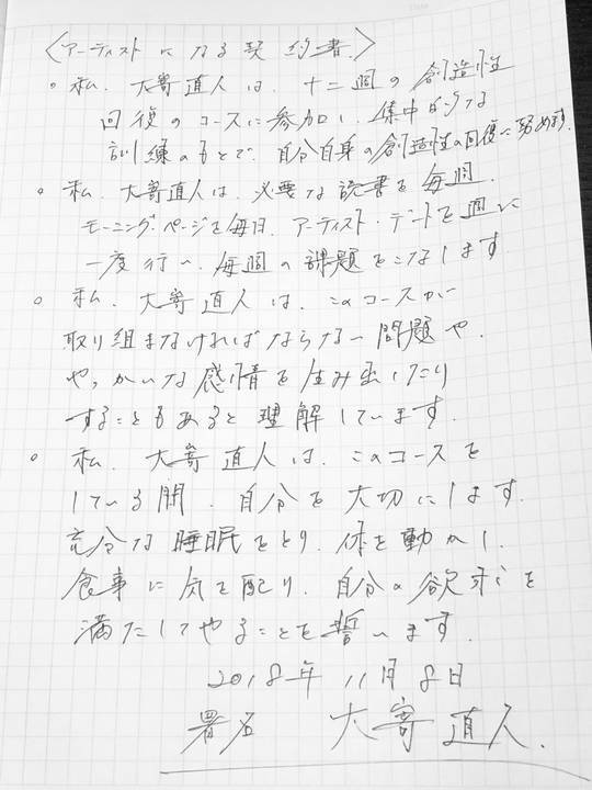 f:id:kappou_oosaki:20181108012106j:plain