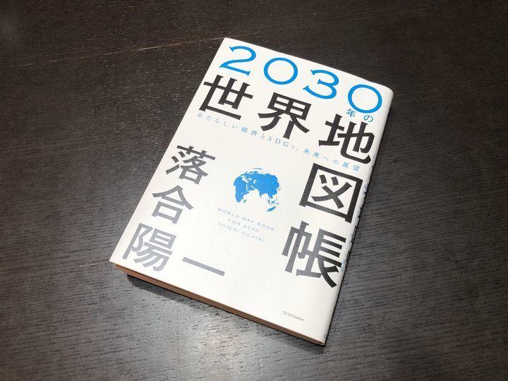 f:id:kappou_oosaki:20200111223221j:plain