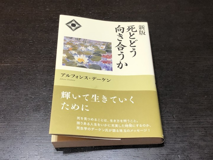 f:id:kappou_oosaki:20210102165503j:plain
