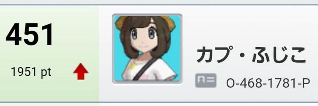 f:id:kapu_fujiko:20180123181055j:plain