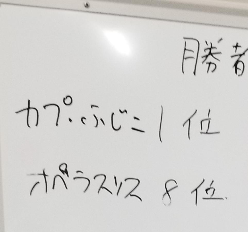 f:id:kapu_fujiko:20180213163157j:plain