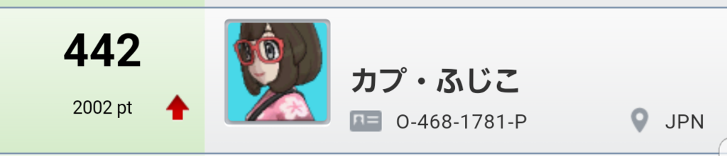 f:id:kapu_fujiko:20180514012300p:plain