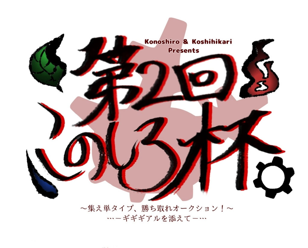 f:id:kapu_fujiko:20180619093735j:plain