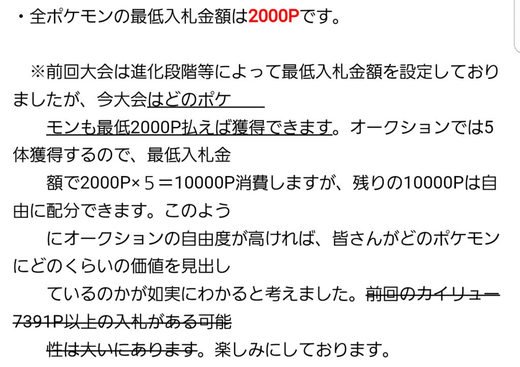 f:id:kapu_fujiko:20180706102434p:plain