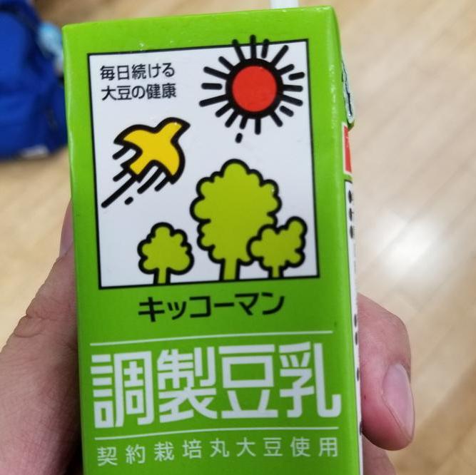 f:id:kapu_fujiko:20180820173117j:plain