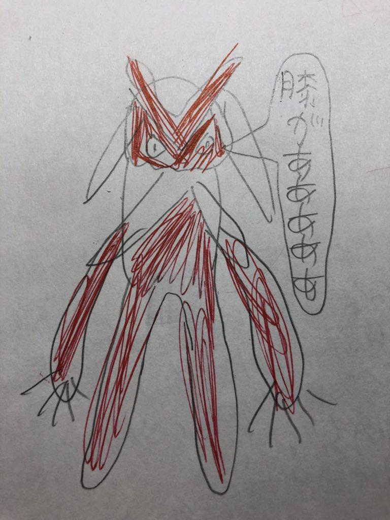 f:id:kapu_fujiko:20180826212010j:plain